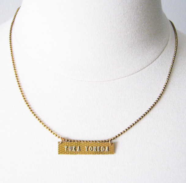Credit Card Name Necklace